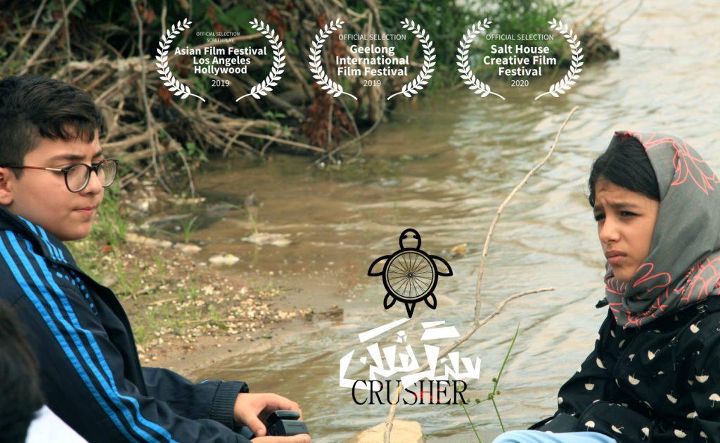 Crusher-1-1024x630